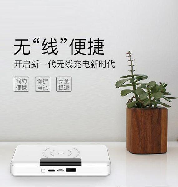 無線充行動電源-新款無線充移動電源10000毫安帶支架數字顯示充電寶
