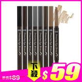 韓國 ETUDE HOUSE 增量版素描高手眉筆 0.25g 多色可選 ◆86小舖 ◆