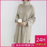 梨卡★現貨 - 韓國加厚高領毛衣中長版純色寬鬆溫暖舒適針織連身裙BR168