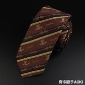【心髒地震】熾天使JK DK原創領帶配件小物男 女生「青木鋪子」
