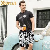 沙灘褲男速幹海邊度假寬鬆情侶裝溫泉短褲女五分大碼泳褲 年貨慶典 限時鉅惠