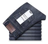 牛仔褲男士淺藍色牛仔褲男夏季超薄款寬鬆直筒彈力修身長褲子 迷你屋