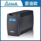 IDEAL愛迪歐 1KVA 在線互動式UPS不斷電系統 IDEAL-7710CH