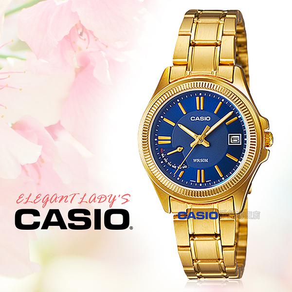 CASIO 卡西歐 手錶專賣店  LTP-E115GB-2A 女錶  石英錶  不鏽鋼錶帶 防水