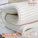 乳膠床墊 - 雙人5X6.2尺X2.5c...