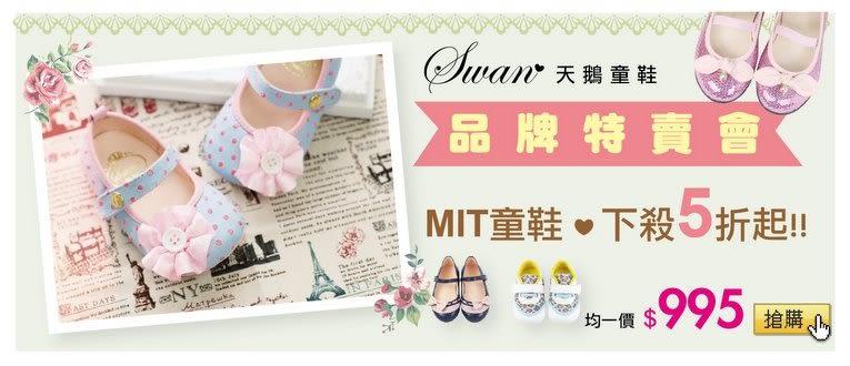 嚴選MIT童鞋
