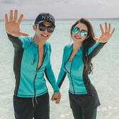 韓國情侶性感潛水服  男女專業水母套  裝長袖防曬速干浮潛分體游泳衣