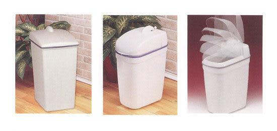 SOPHY99生活館* 32公升感應式垃圾桶經銷批發價