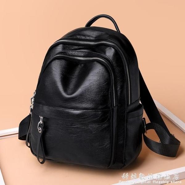 雙肩包女新款潮韓版百搭時尚軟皮女士小背包大容量學生女書包 聖誕節免運