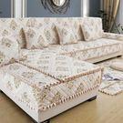 沙發罩沙發墊套四季通用布藝簡約現代實木沙...