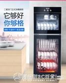 享派消毒櫃家用大容量立式商用迷你消毒碗櫃小型櫃式廚房碗櫃台式   (圖拉斯)
