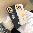 玩勝 側邊卡通星球宇航員11/12Pro/Max/mini蘋果X/XS/XR/SE手機殼iPhone7p女8plus液態硅膠情侶全包防摔軟殼