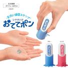 學習印章-日本製Shachihata兒童洗手練習印章 細菌人洗手印章-玄衣美舖