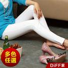 【DIFF】鉛筆褲 韓流馬卡龍色 顯瘦褲...