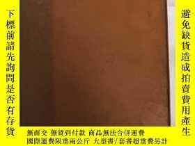 二手書博民逛書店scattering罕見theory(H1766)Y173412
