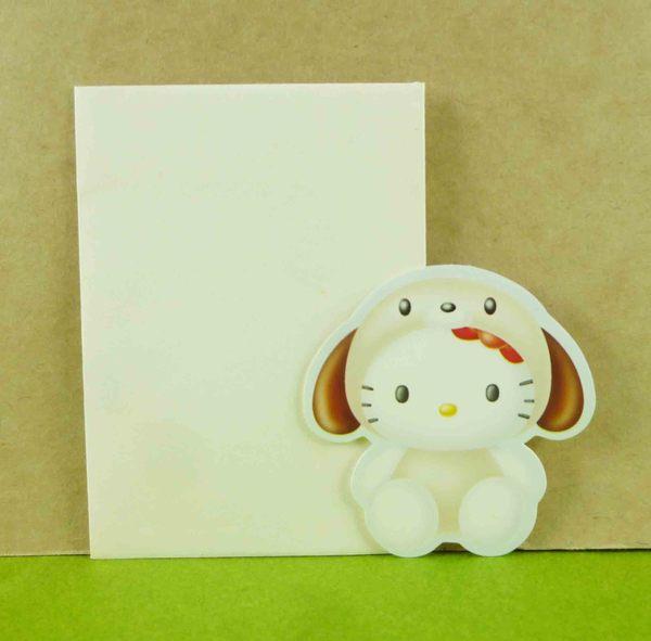【震撼精品百貨】Hello Kitty 凱蒂貓~生肖卡片-狗