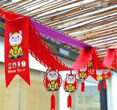 過年春節年貨裝飾用品掛件豬年新年商場客廳室內布置拉花掛飾YYJ 育心小賣館