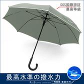 【LeDry潑水機能】SWR-45吋_嵌入式-長傘/ 傘 雨傘 UV傘 自動傘 洋傘 陽傘 大傘 抗UV 防風 潑水+2