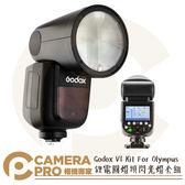 ◎相機專家◎ 現貨免運 Godox 神牛 V1 Kit Olympus 鋰電圓燈頭閃光燈組 Profoto A1 開年公司貨 Panasonic