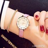 手錶女 貝殼盤皮帶女士手錶非機械女學生腕錶氣質韓版石英手錶女 1995生活雜貨 NMS