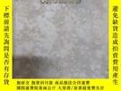 二手書博民逛書店罕見法俄字典Y372145 前蘇聯 前蘇聯 出版1961