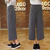視覺增高簡約百搭素色雙口袋寬褲 O-Ker LL68177-C