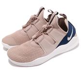 Nike 慢跑鞋 Free RN CMTR 2018 卡其 藍 抽繩鞋帶 鬆緊帶設計 運動鞋 男鞋【PUMP306】 AA1620-200