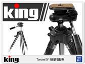 【分期零利率】日本 King TORUNE EV8 超高階 8段銅管腳架 三腳架 8EV 耐重1kg (EV-8,公司貨)