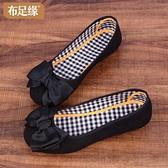 老北京布鞋女時尚軟底上班平底工作鞋黑色2020新款豆豆鞋舒適單鞋