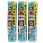 A4冷護貝膠膜 (透明霧面) 自粘護貝膠膜/一件60支入(促120) 書面保護膠膜 冷裱褙膜