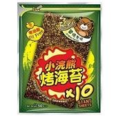 小浣熊烤海苔-醬燒原味50g*1包【合迷雅好物超級商城】