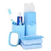 旅行洗漱杯牙膏牙刷便攜套裝收納盒洗漱包