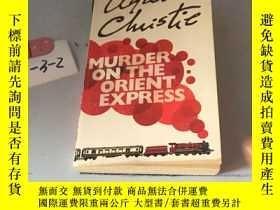 二手書博民逛書店英文原版:Murder罕見on the Orient Expre