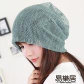 頭巾透氣發帶薄款套頭帽女包頭帽