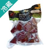 【台灣】漢光方便煮甜菜根塊300G/包【愛買冷藏】