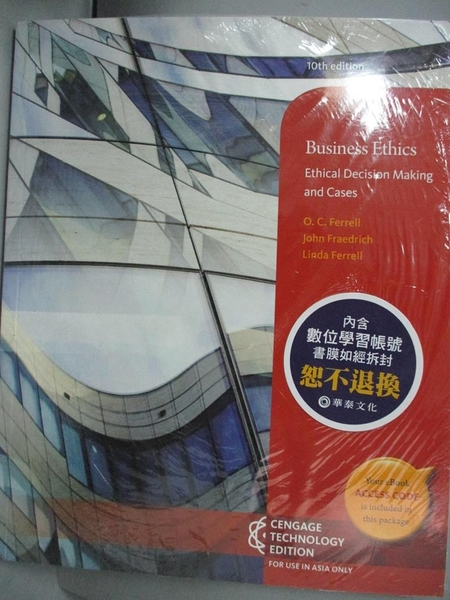 【書寶二手書T1/大學商學_WDS】Business Ethics: Ethical Decision Making & Cases O.C. Fer