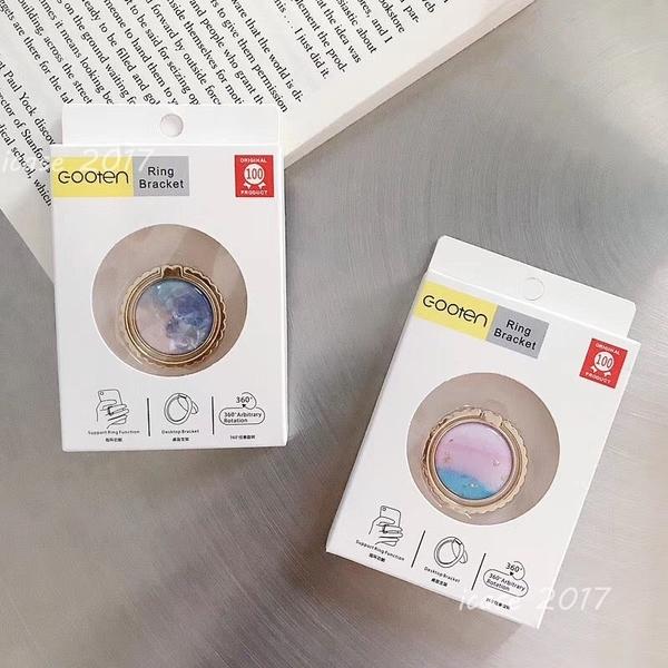 大理石紋 指環支架 手機背面指扣 360旋轉支架 金屬指環扣 影片支架 懶人支架 花邊款 手機通用版