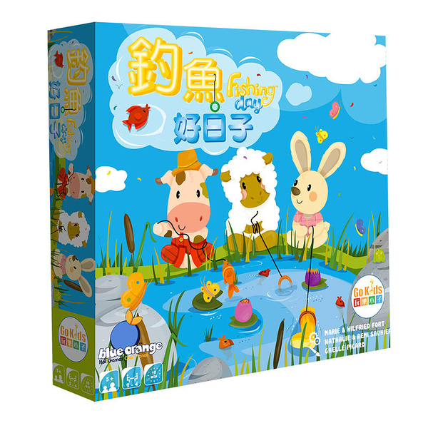 『高雄龐奇桌遊』 釣魚好日子 Fishing Day 繁體中文版 正版桌上遊戲專賣店