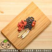 【味旅嚴選】|黑豆茶|1包