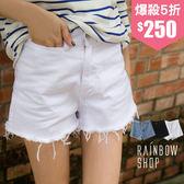 隱形口袋高腰牛仔短褲-N-Rainbow【A031355】