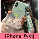【萌萌噠】iPhone X XR Xs max 6s 7 8 plus 可愛Hello草萌招財貓保護殼 全包防摔矽膠軟殼 贈同款手繩