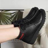 平底靴媽媽鞋加絨保暖中短靴中老女鞋老人平底防滑軟底皮鞋冬季棉鞋 快速出貨