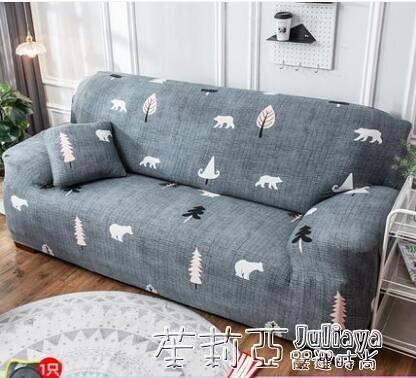 沙發墊 沙發套罩全包萬能套布藝沙發墊巾皮彈力沙發罩全蓋四季通用組合型 茱莉亞