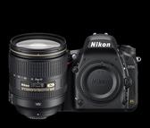 名揚數位 Nikon D750 24-120mm KIT 國祥公司貨(一次付清) 登錄送郵政禮卷5000元+加碼2000郵政禮金 (02/29)