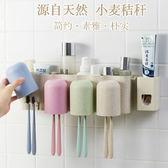 牙刷杯置物架吸壁式免打孔套裝衛生間四口之家創意簡約牙膏牙具盒 小巨蛋之家