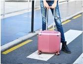 行李箱包男女24小型旅行箱子