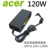 ACER 宏碁 高品質 120W 變壓器 Acer Aspire  5350 5745 5745G 5745PG 5750 5750G 5750Z 5750ZG 5820 5820G