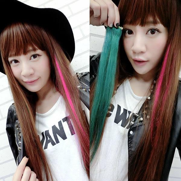 100%真髮髮片 彩色挑染接髮 可燙COSPLAY  繽紛糖果髮色 HS 魔髮樂Mofalove