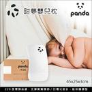 ✿蟲寶寶✿【英國Panda】陪伴寶寶的成...