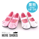 [Here Shoes] (童鞋25-30) MIT台灣製 魔鬼氈 亮粉鞋頭側邊蝴蝶結 包頭瑪莉珍鞋 休閒鞋-AN223